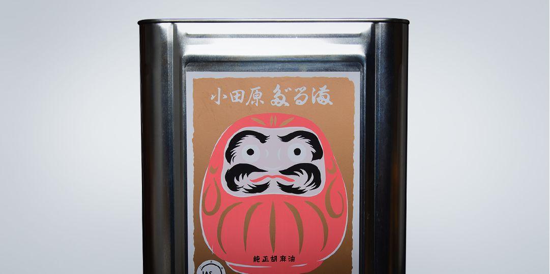 天ぷら専用のごま油